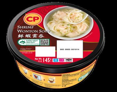 CP Shrimp Wonton Bowl - 145G