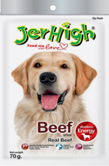 JERHIGH Beef Sticks - 70G