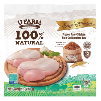 UFarm Benja Frozen Raw Chicken Skin-on Boneless Leg 470G