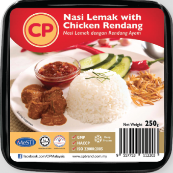 CP Nasi Lemak With Chicken Rendang - 250G
