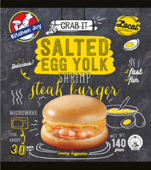 KITCHEN JOY Shrimp Burger with Salted Egg Sauce - 140G
