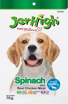 JERHIGH Spinach Sticks - 70G
