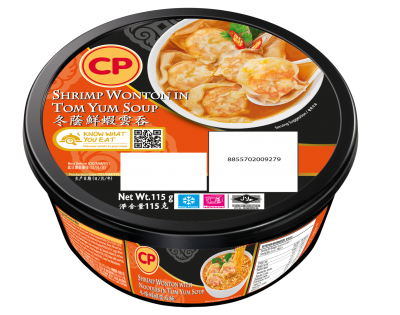 CP Shrimp Wonton In Tom Yum Soup - 115G