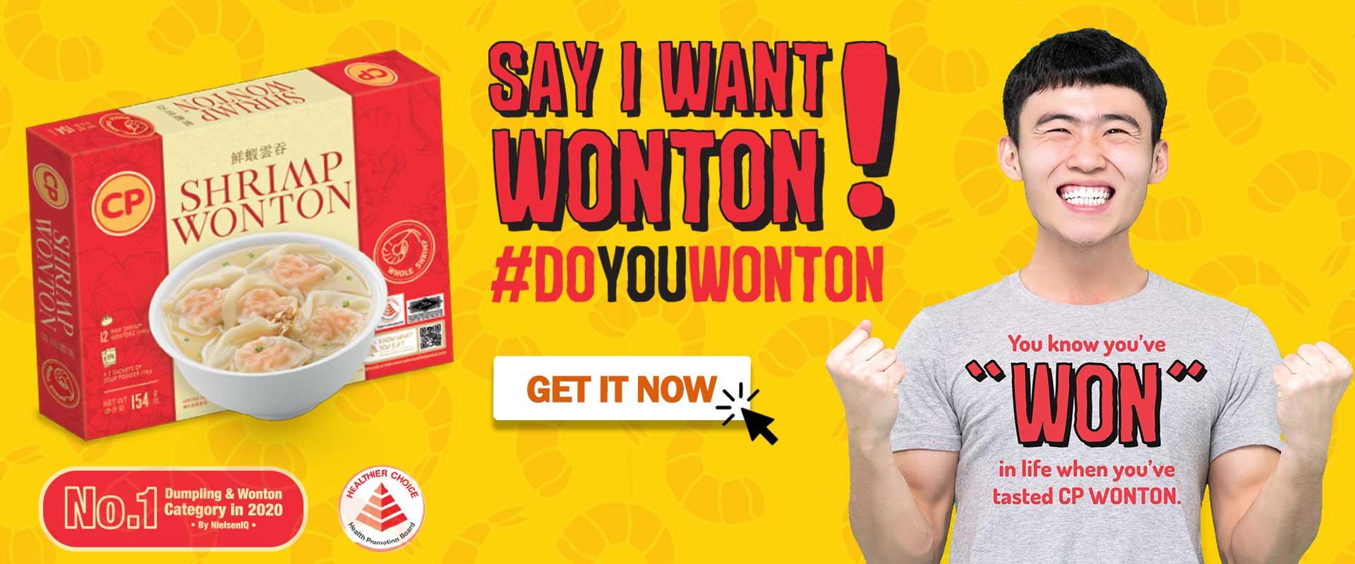 DOYOUWONTON